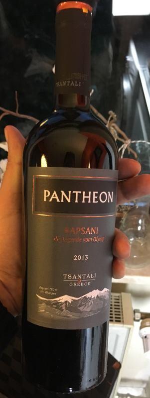 Pantheon_Wein_vorne